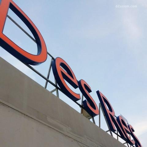 ป้ายหน้าอาคาร บริษัท Desres