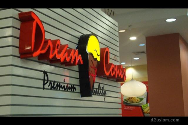 ป้ายร้าน Dream cones