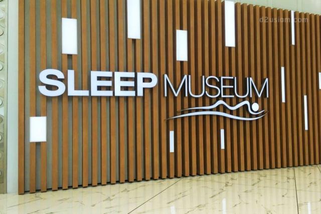 ป้ายพิพิธภัณฑ์ยางพารา Sleep Museum