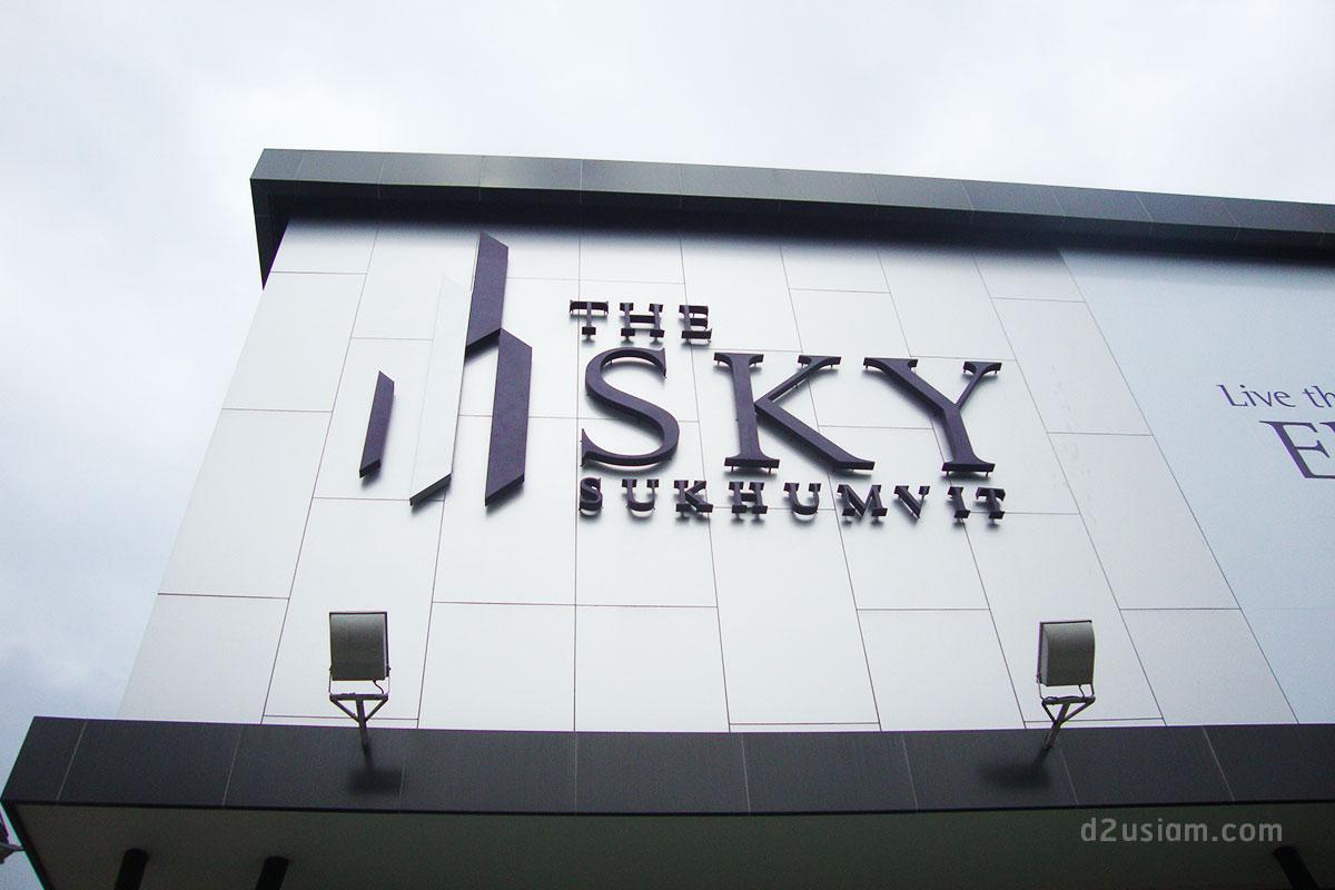 ป้ายหน้าอาคาร The Sky Sukhumvit