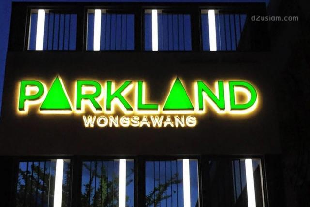 ป้าย Tower คอนโด Parkland