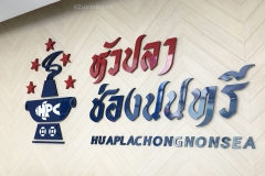 Huapla-office-02