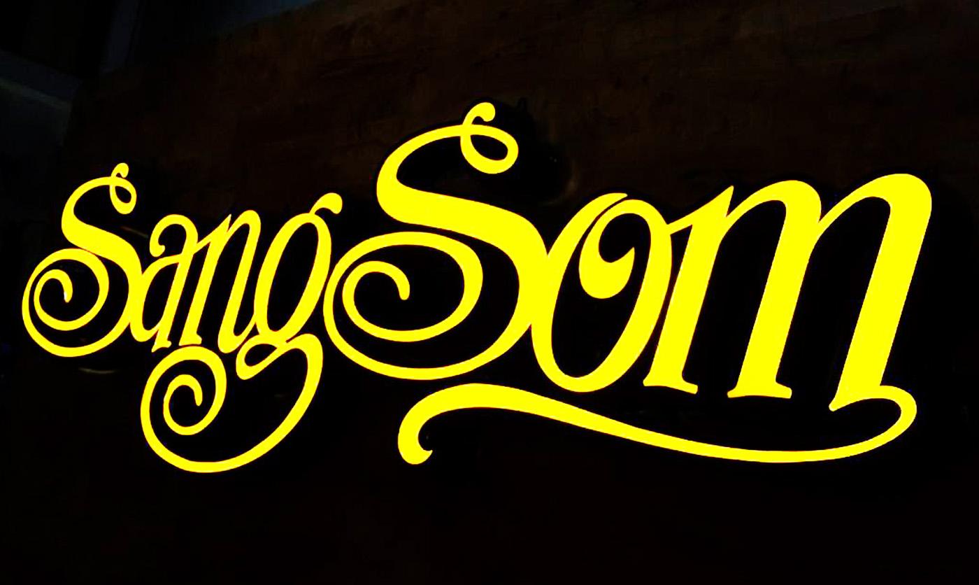 ป้าย Sangsom : ป้ายไฟออกหน้า