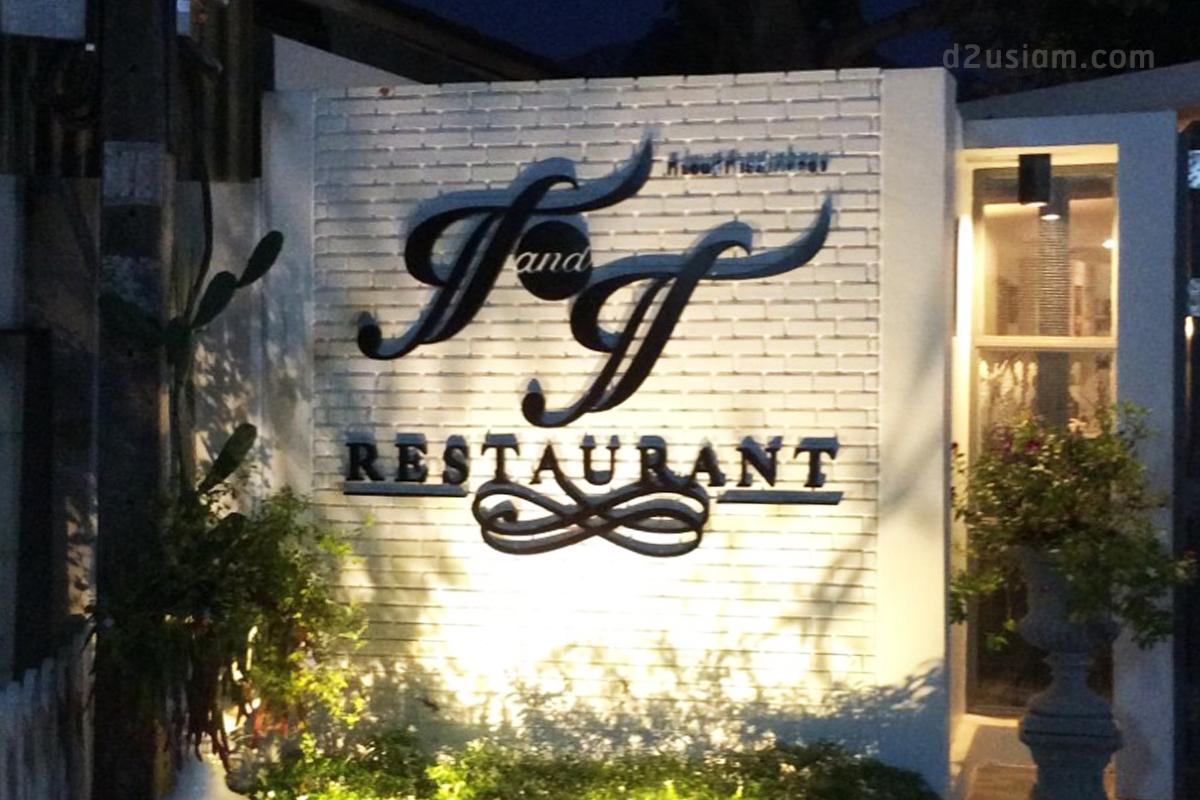 ป้ายร้านอาหาร T&T Restaurant