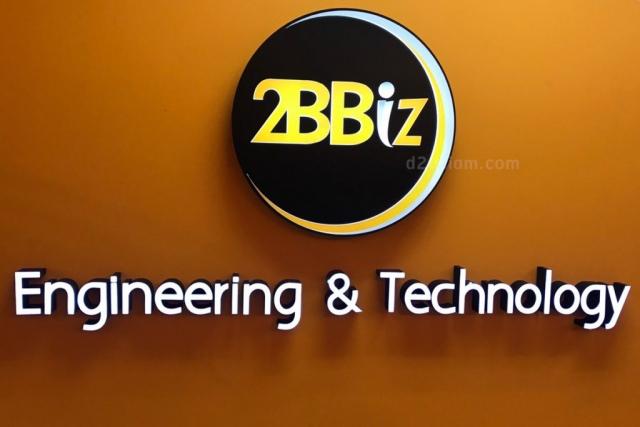 ป้่ายกล่องไฟ บริษัท 2BBiZ เมืองทองธานี
