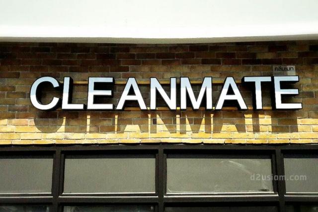 ป้ายไฟ LED ร้าน CLEANMATE