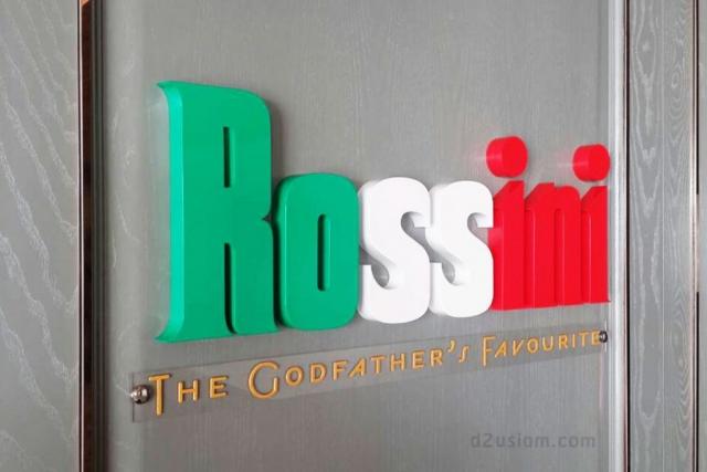 ป้ายตัวอักษร Rossini