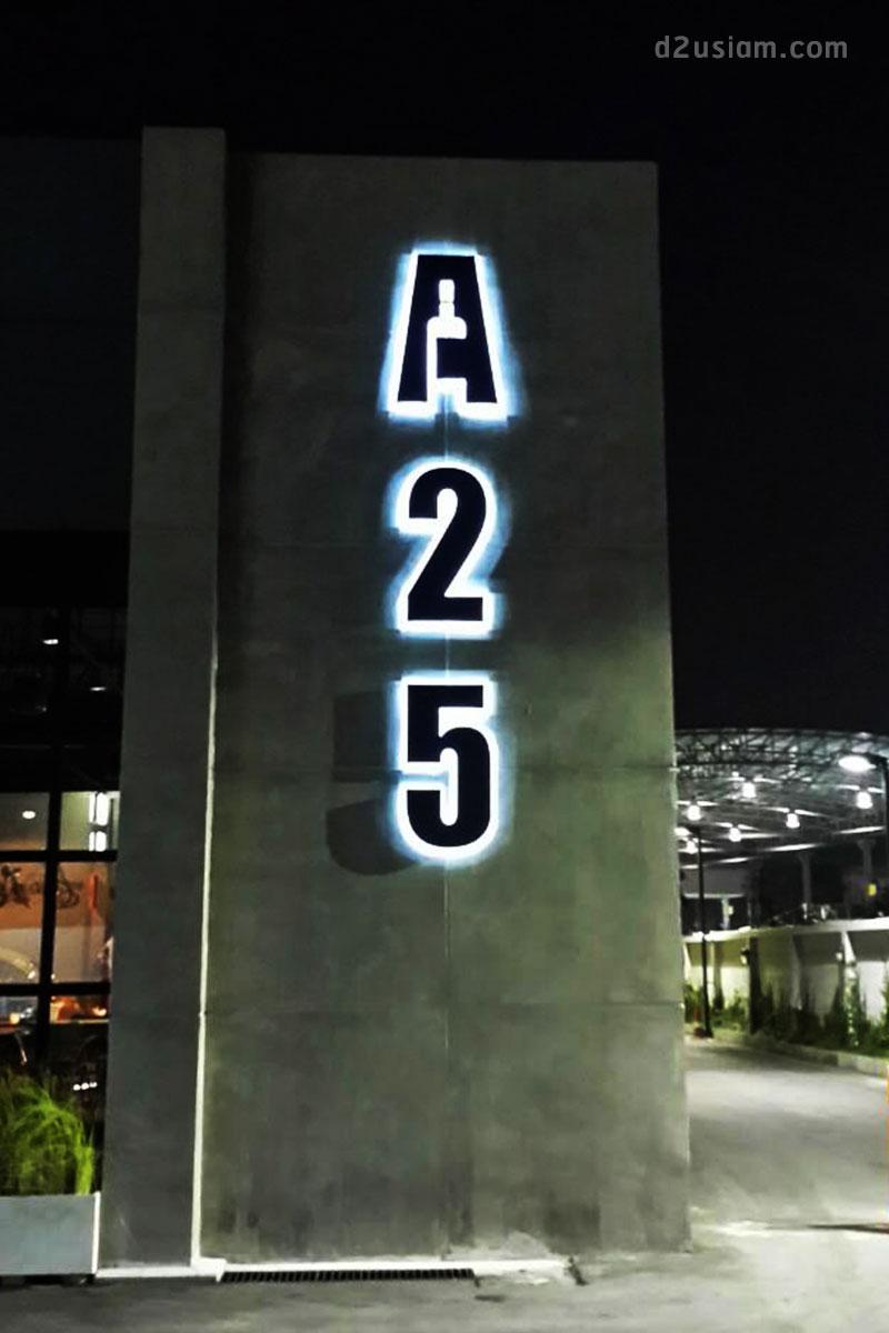 ป้ายหน้าโครงการ A25