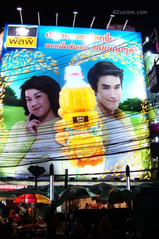 ป้าย Billboard-minimate plus