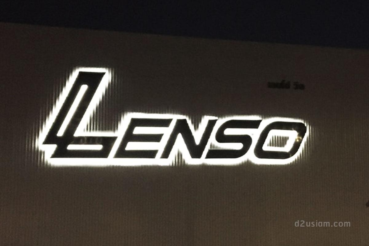 ป้ายหน้าอาคาร บริษัท Lenso