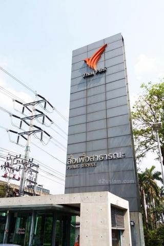 ป้าย Tower-Thai PBS